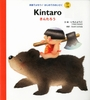 Kintaro ���낤