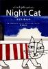 Night Cat �i�C�g �L���b�g