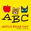 APPLE BEAR CAT