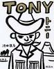 TONY �g�j�[