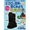 Kenko・Tokina製LEDライト内蔵携帯型顕微鏡 20〜40倍ミクロの世界を見てみよう