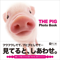 THE PIG Photo Book