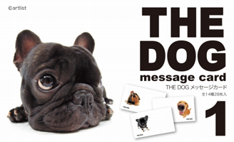 THE DOG message card 1