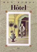 新装版 HOTEL(ホテル)