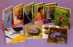 ドキドキいっぱい!虫のくらし写真館第2期(全8巻)