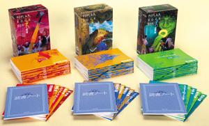 ポプラ・ブック・ボックス(全3巻)