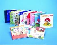 学研おはなし絵本10冊セット第3期