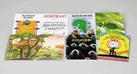 福音館たくさんのふしぎ300号記念復刊セット(全7冊)