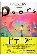 ドアーズ Doors