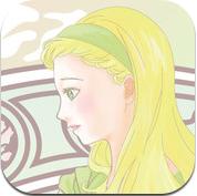 (デジタル)ラプンツェル —福娘童話集より—