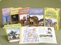ビジュアルブック語り伝える ヒロシマ・ナガサキ(全5巻)