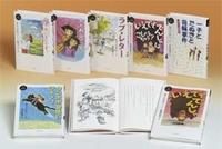 あさのあつこコレクション(全7巻)