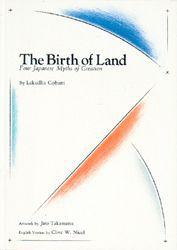 英日絵本 国生み The Birth of Land