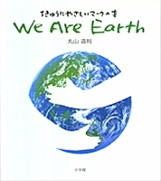 We Are Earth