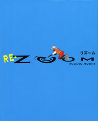 Re−ZOOM