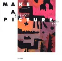 MAKE A PICTURE 五味太郎の絵の仕事
