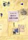 ヒロシマ、遺された九冊の日記帳