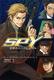SPY 世界のスパイ伝説