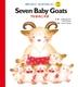 Seven baby goats 7ひきのこやぎ