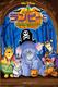ディズニーアニメ小説版(58) くまのプーさん ランピーとぶるぶるオバケ