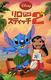 ディズニーアニメ小説版(73) リロ アンド スティッチ2