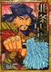 コミック版 日本の歴史(46) 戦国人物伝 北条早雲