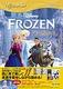 FROZEN—アナと雪の女王