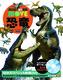 講談社の動く図鑑MOVE 恐竜 新訂版