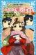 トキメキ 図書館 PART3 −霊能少女 萌!?