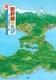 新幹線のたび 〜金沢から新函館北斗、札幌へ〜
