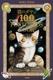 猫のダヤン 100 POSTCARDS BOOK