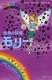 レインボーマジック 34 金魚の妖精モリー