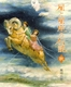 新装版 星と星座の伝説 秋