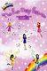 レインボーマジック第6シリーズ(7冊セット)