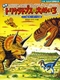 ミニ版 恐竜トリケラトプスの大めいろ