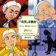 「告別」交響曲 ハイドン 別れのシンフォニー