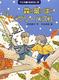 クルミ森のおはなし3 森の葉っぱのジグソーパズル
