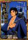 コミック版 日本の歴史(11) 幕末・維新人物伝 坂本龍馬