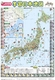 キッズレッスン 小学中学年 学習日本地図