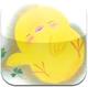 (デジタル)体験する絵本「ぴよちゃんの おやすみなさい」(2ヶ国語バージョン 英語/日本語) for iPad/iPhone