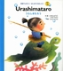 Urashimataro ���炵�܂��낤