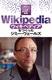 Wikipediaをつくったジミー・ウェールズ