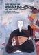 英日絵本 ラフカディオ・ハーン3篇(耳なし芳一 ほか) THE STORY OF MIMI-NASHI-HOICHI