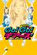 GO!GO!チアーズ 嵐の転校生 from U.S.A.