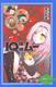 天才推理IQ探偵(17) IQ探偵ムー バカ田トリオのゆううつ [図書館版]