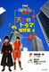 NHK天才てれびくんMAX 天てれドラマ傑作集(3) 天てれドラマ傑作集3
