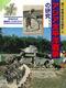 アジア太平洋戦争の研究