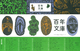 百年文庫50巻セット