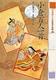 21世紀によむ日本の古典(10) 小倉百人一首