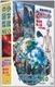 小学館の図鑑NEO/未来を考える2冊セット